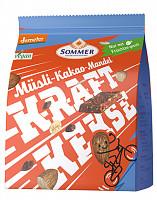 Sommer: Kraft Kekse Müsli-Haselnuss & Müsli-Kakao-Mandel