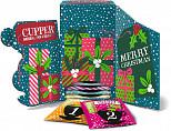 Cupper Adventskalender sorgt für 24 gemütliche Teemomente