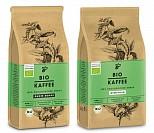 Tchibo Bio Kaffee aus Äthiopien