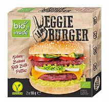 Veggie Burger Kidney – Rote-Bete-Patty